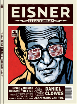 EISNER magazine first issue cover