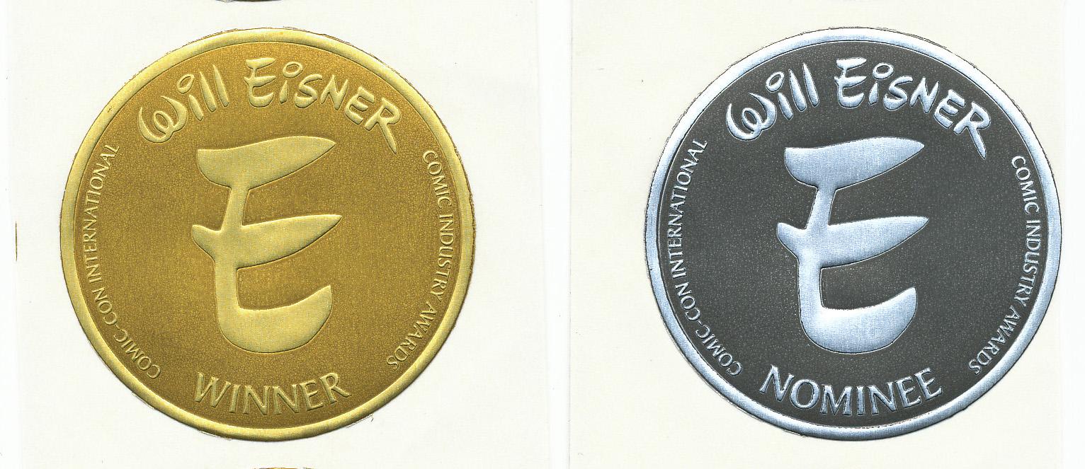 http://www.willeisner.com/the_eisnershpritz/WESI_Eisner_Awards.jpg